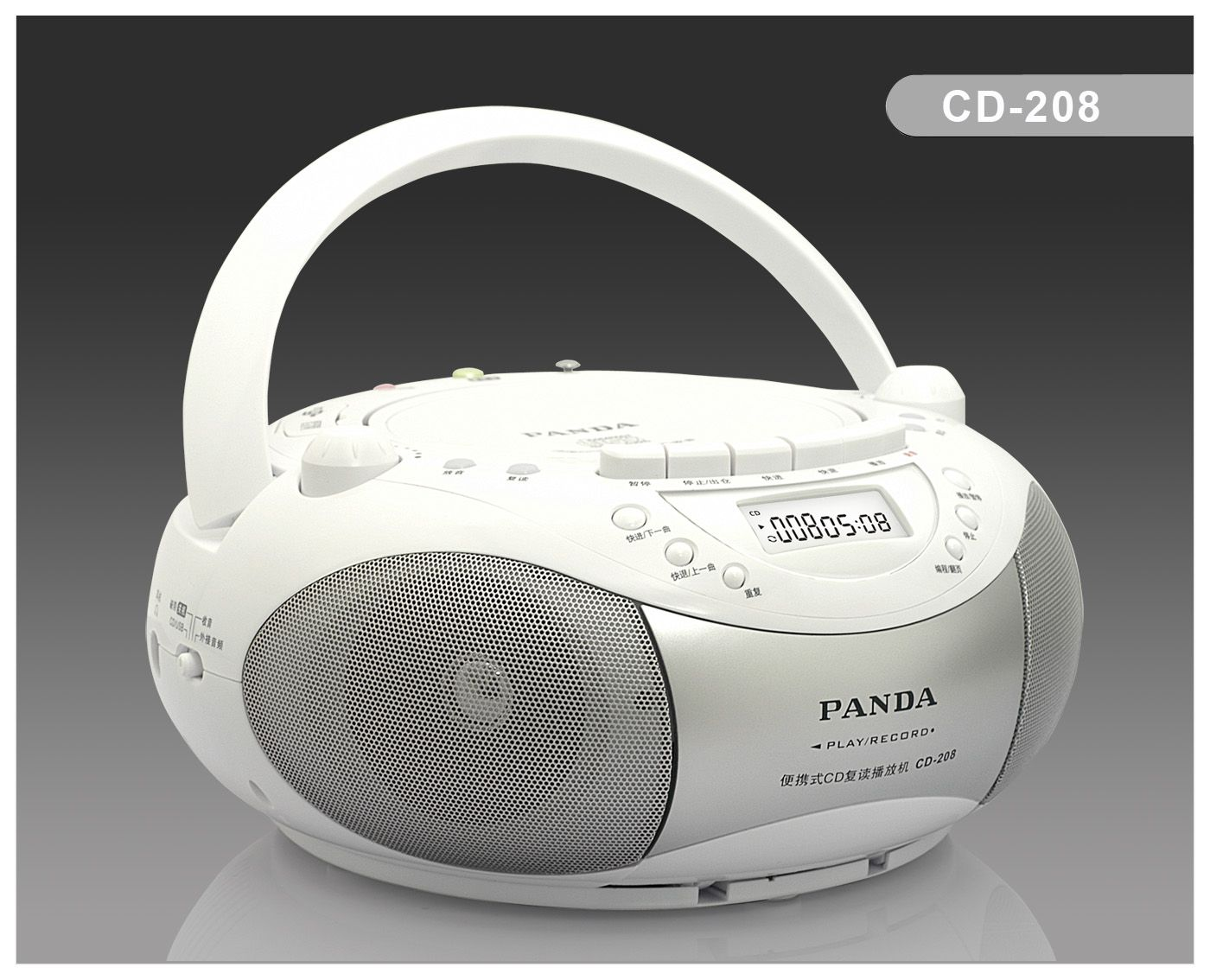 CD-208 CD BOOMBOX WITH LANGUAGE REPEATER